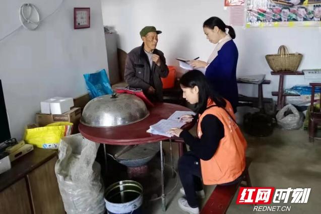 常宁市:兜底保障交叉检查全覆盖