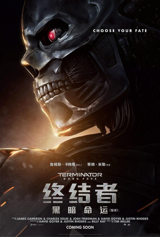 《终结者:黑暗命运》全新人物海报,施瓦辛格汉密尔顿还原经典