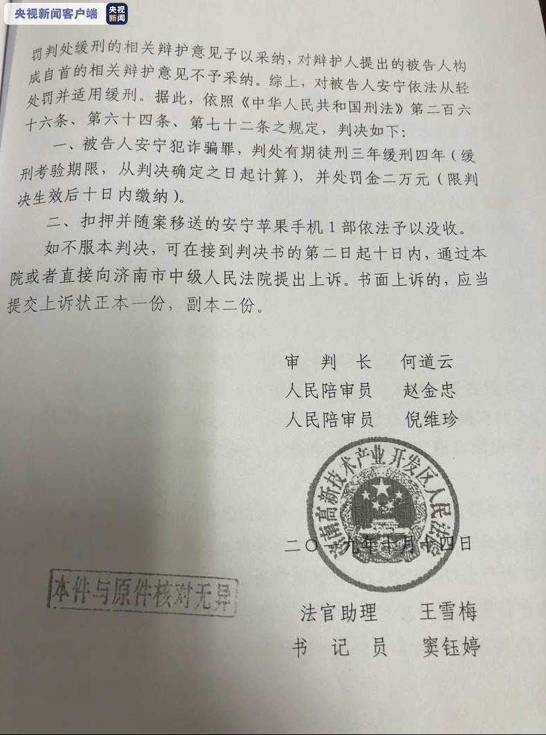 """博狗手机可以玩吗-展讯:""""寓言——刘政德雕塑艺术展""""在广州美术学院美术馆开幕"""