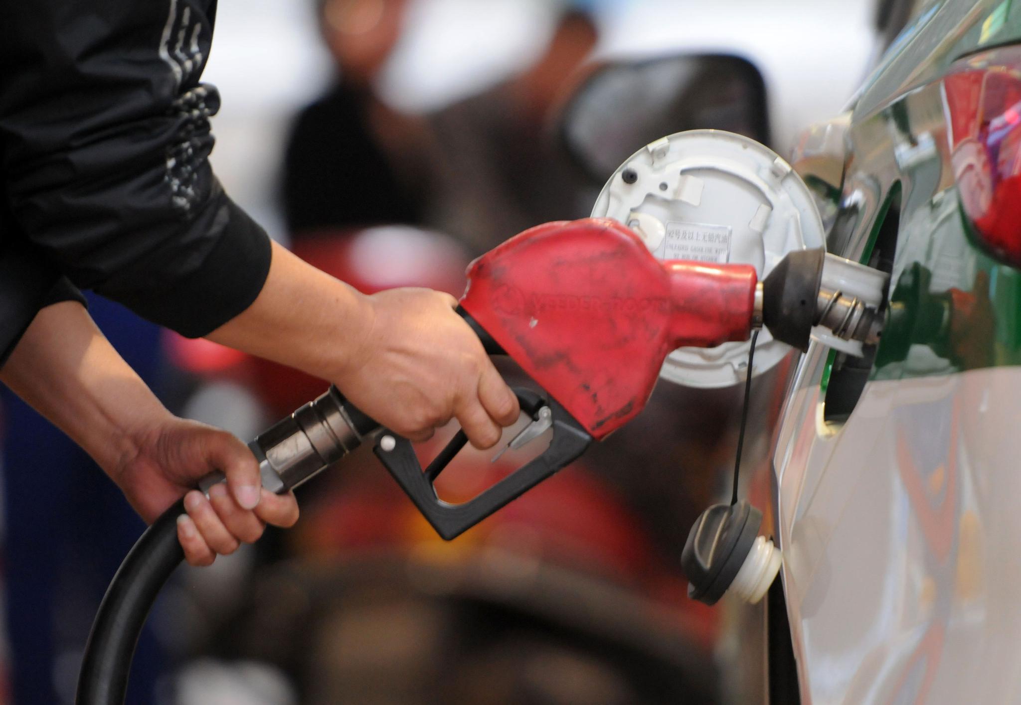 """沙特石油产能恢复超预期 国内油价调整再度""""稍息"""""""