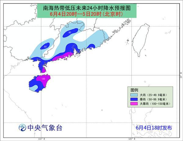 南海热带低压继续向北移动 海南广东有大暴雨