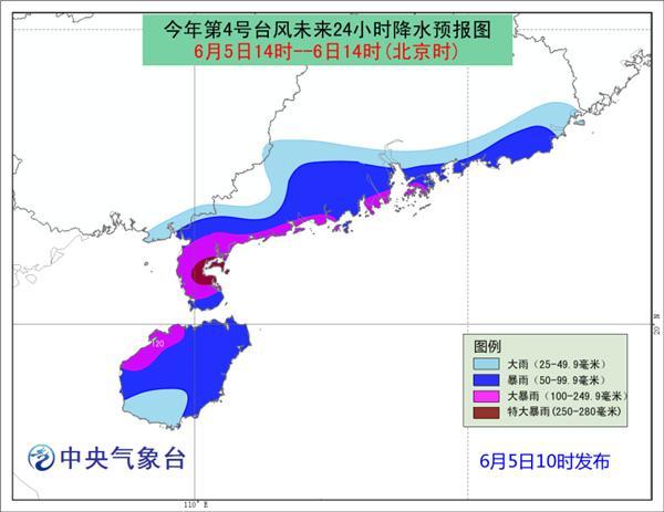 台风蓝色预警:4号台风今夜或明天上午将擦过或登陆海南