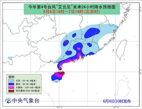 """台风蓝色预警:台风""""艾云尼""""将在雷州半岛附近回旋"""