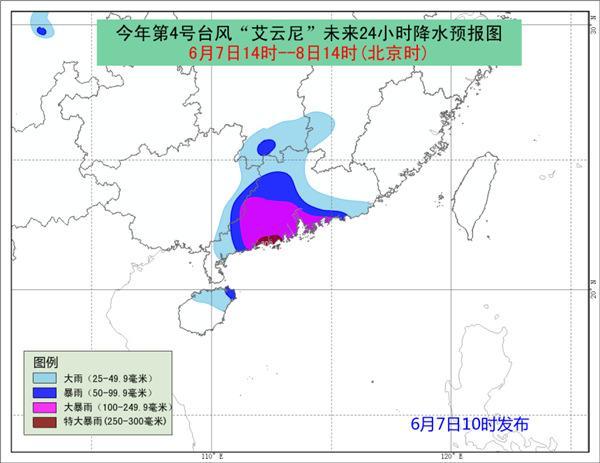台风蓝色预警:广东珠江口部分地区阵风可达10级