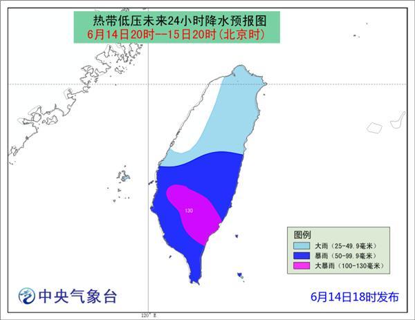 热带低压今夜登陆台湾 南部地区将有大暴雨