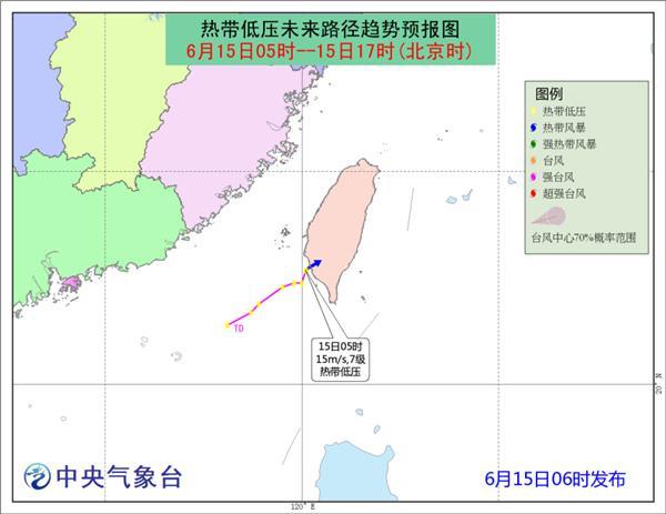 热带低压致台湾局地有大暴雨 福建沿海等海域有大风