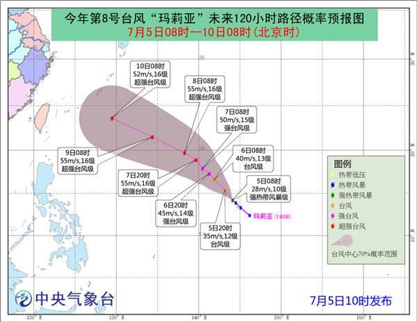"""台风""""玛莉亚""""加强为强热带风暴 未来五天对我国无影响"""