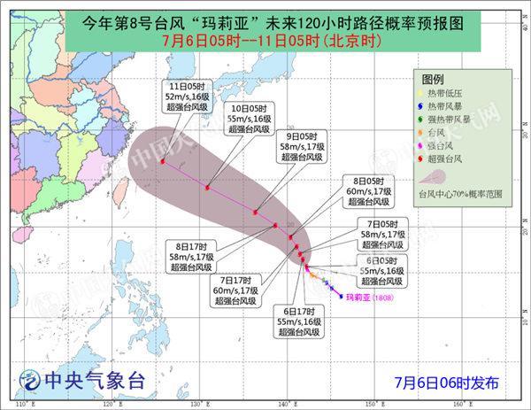 """""""玛莉亚""""增强为超强台风级 趋向日本冲绳"""