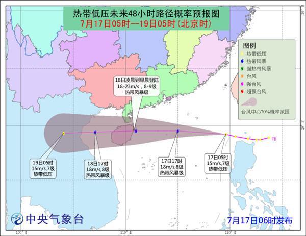 9号台风或于12小时内生成 将于明晨登陆琼粤一带