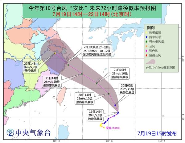 10号台风21日夜间-23日影响江苏,将出现大到暴雨局部大暴雨