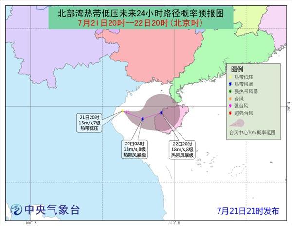 """南海一天内生成两个热带低压 与台风""""安比""""三旋共舞"""