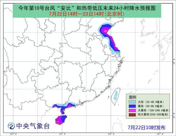 """台风黄色预警:""""安比""""今中午登陆上海到江苏启东一带"""