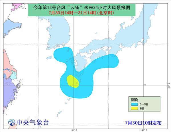 """台风""""云雀""""进入东海 今明天东海北部阵风可达9级"""