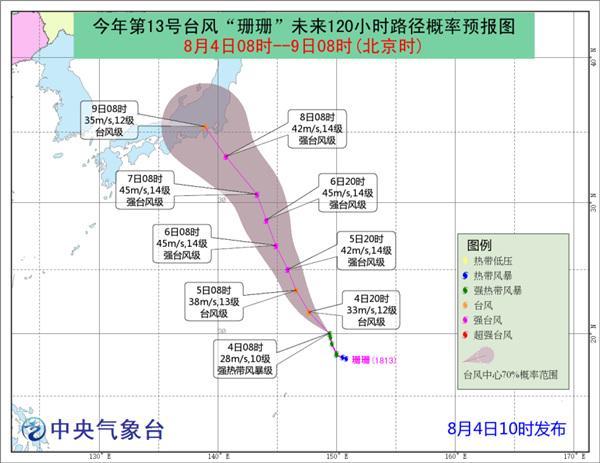"""台风""""珊珊""""强度逐渐加强 未来对我国海区无影响"""