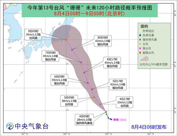 """台风""""珊珊""""位于西北太平洋洋面 未来对我国海区无影响"""