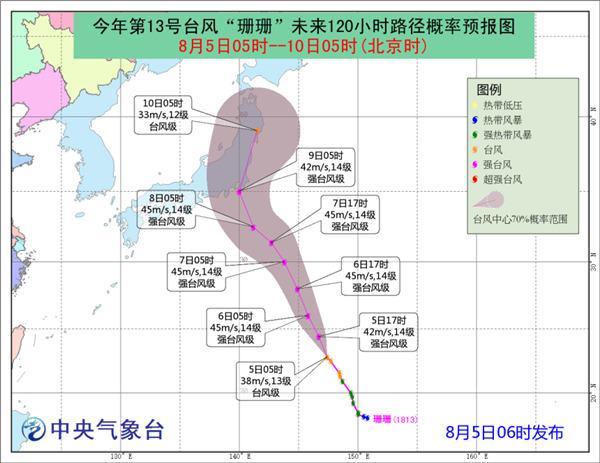 """台风""""珊珊""""最强可达强台风级 未来对我国海区无影响"""