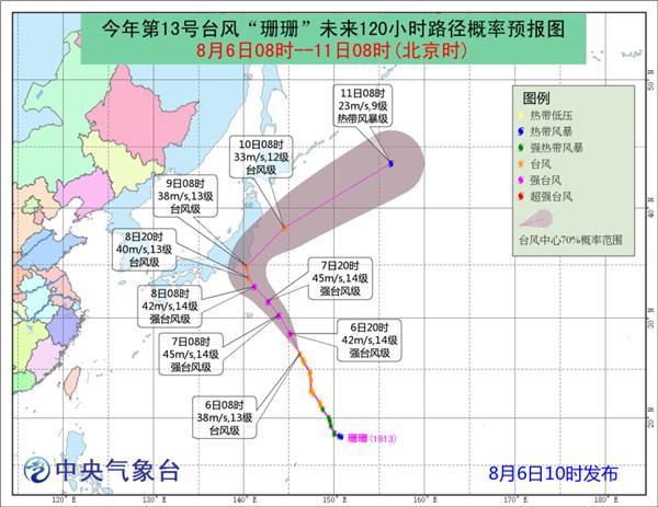 """台风""""珊珊""""强度缓慢加强 未来对我国无影响"""