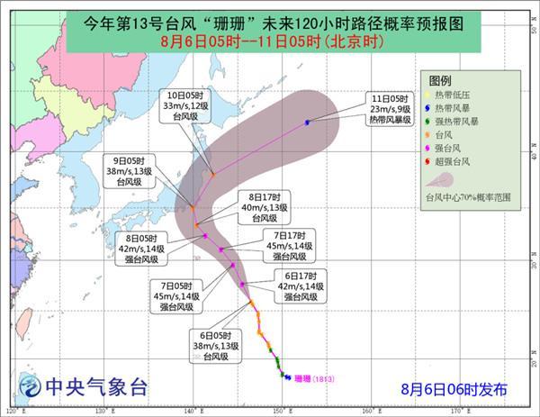 """台风""""珊珊""""逐渐靠近日本以南洋面 未来对我国无影响"""