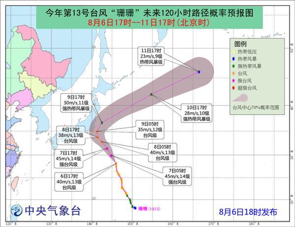 """台风""""珊珊""""最强可达强台风级 对我国海区无影响"""