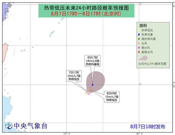 菲律宾东北洋面热带低压生成 或于24小时内加强为台风