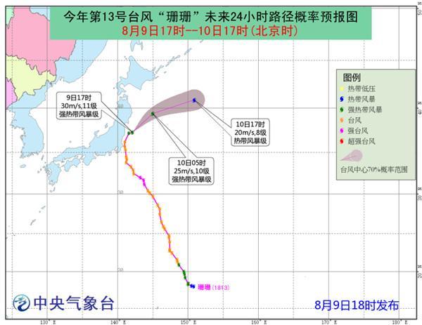 """台风""""珊珊""""强度逐渐减弱 未来对我国海域无影响"""