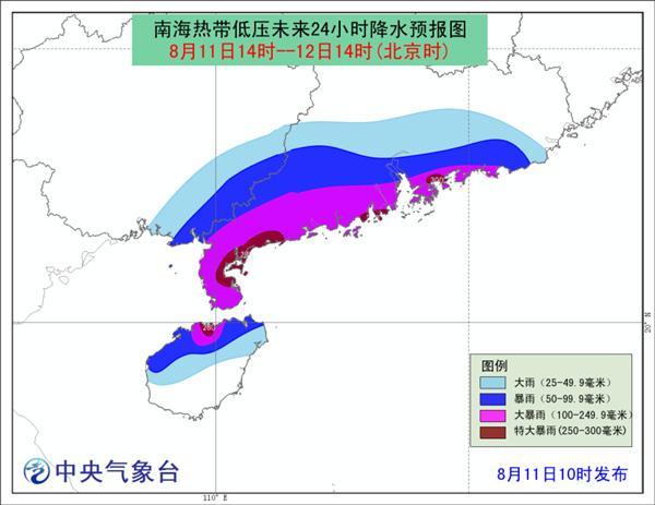 """台风蓝色预警:""""摩羯""""明天夜间将登陆浙江舟山到玉环"""