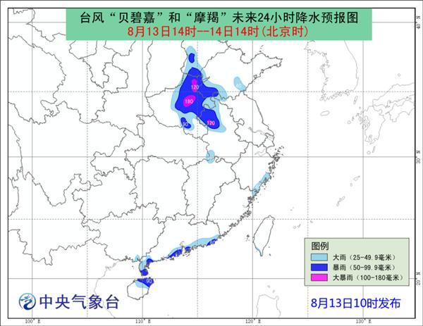 """台风蓝色预警:""""摩羯""""北上 安徽河南局地有大暴雨"""