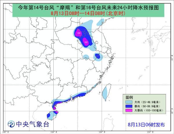 """台风蓝色预警:""""摩羯""""登陆浙江 安徽等局地大暴雨"""