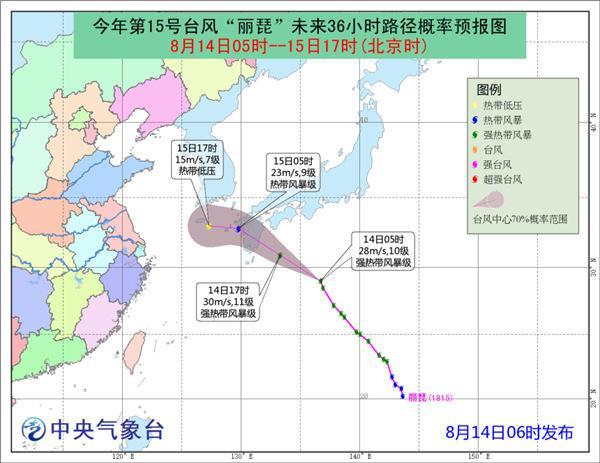 """台风蓝色预警:""""摩羯""""进山东""""贝碧嘉""""趋向粤西"""