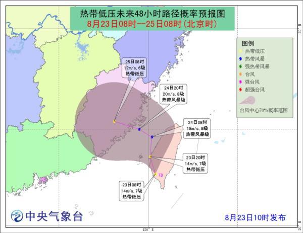 第21号台风将生成 或于24日夜间登陆福建中部沿海