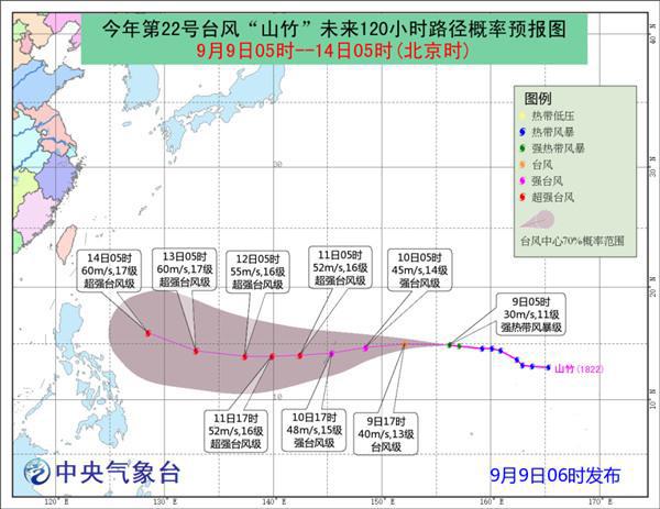 """台风""""山竹""""加强为强热带风暴级 对中国暂无影响"""