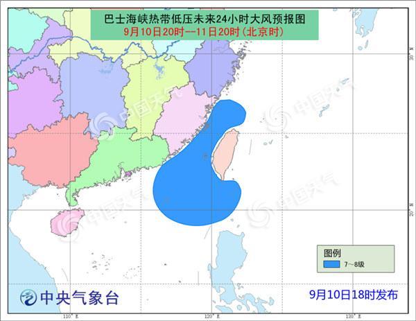 今年第23号台风即将生成 后天将登陆琼粤沿海