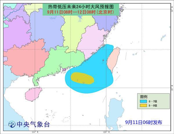 """第23号台风将于未来12小时生成 已""""瞄准""""琼粤一带"""