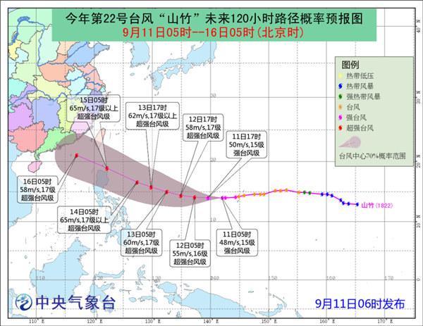"""""""山竹""""最强可达超强台风 未来三天对我国海域暂无影响"""