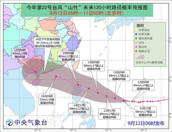 """台风蓝色预警 """"百里嘉""""13日白天登陆粤琼一带沿海"""