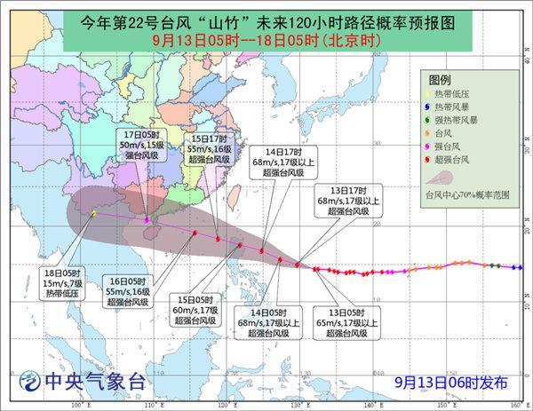 """台风预警升级为黄色 """"百里嘉""""今天上午登陆广东"""