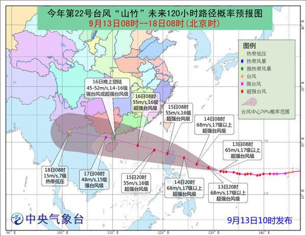 台风蓝色预警 雷州半岛广西南部局部有暴雨