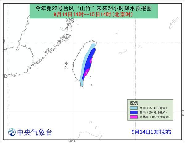 台风预警升级为黄色 南海等部分海域阵风14-15级