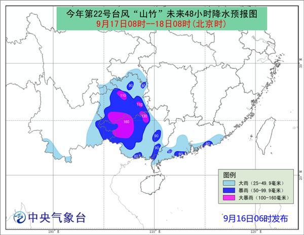 """台风红色预警:""""山竹""""将登陆广东珠海到吴川一带"""