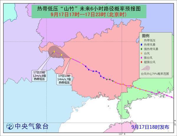 暴雨蓝色预警解除 广东广西贵州云南仍有大到暴雨