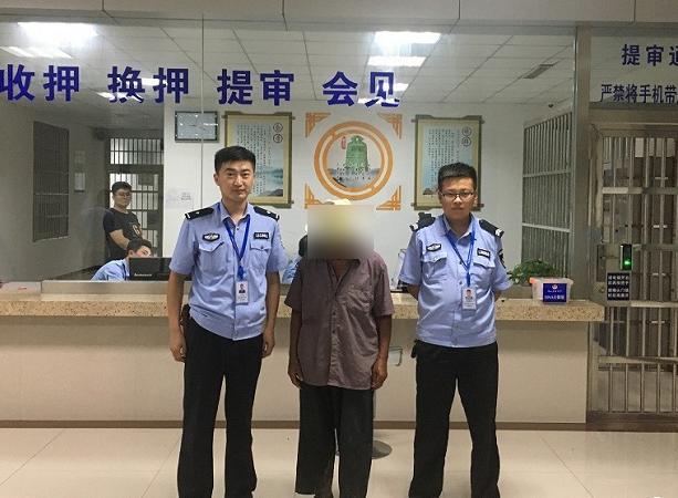 逮了159只麻雀!梁山一老人因非法狩猎被刑事拘留