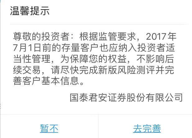 百度娱乐用户登录最新首页 专访郑永年:粤港澳大湾区将形成新的雁阵效应