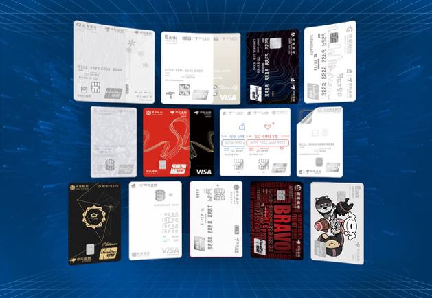 """京东数科公布信用卡数字化运营成绩单 :""""小白卡""""发卡量达1000万"""