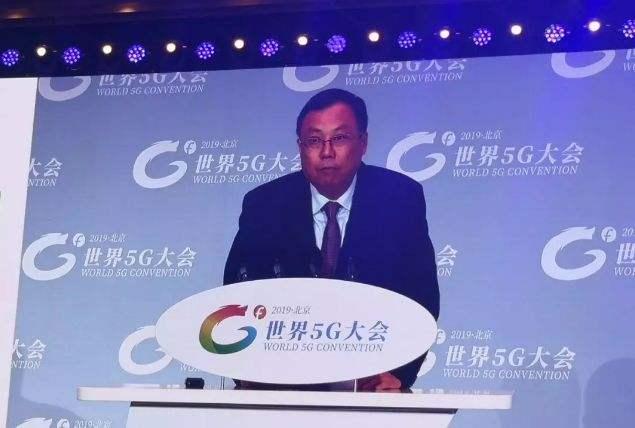 董事长赵景春宣布2020年广电5G正式商用