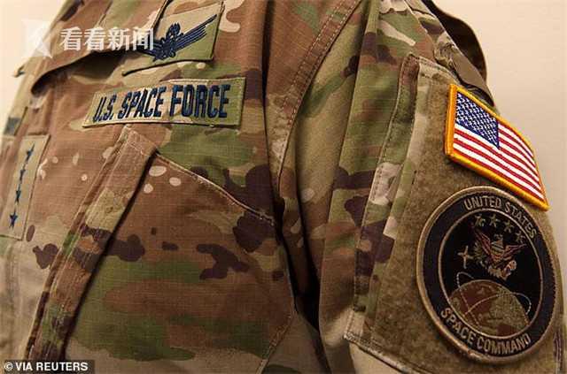 美国太空军在社交媒体上公布最新制服照