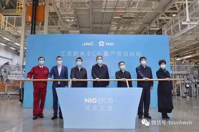 蔚来在合肥成立中国总部 造车新势力资金链压力仍待缓解