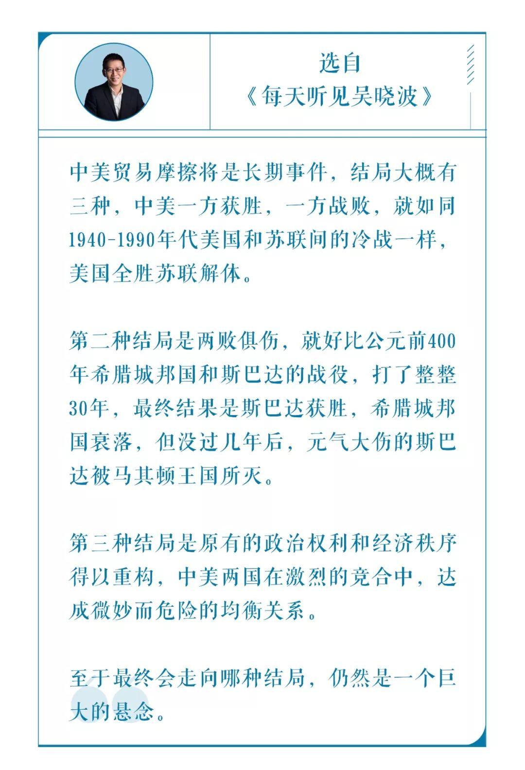 网上娱乐安全导航_中关村在线实测1999元荣耀Play 再吹骁龙845的时候得掂量一下了