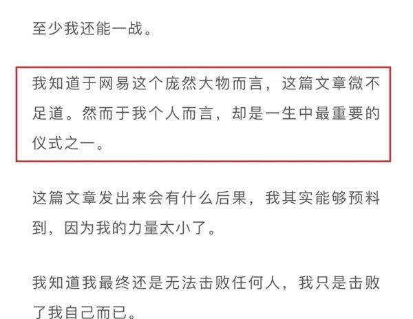 金尊现金平台,斯凯奇胜诉与匡威的专利侵权案