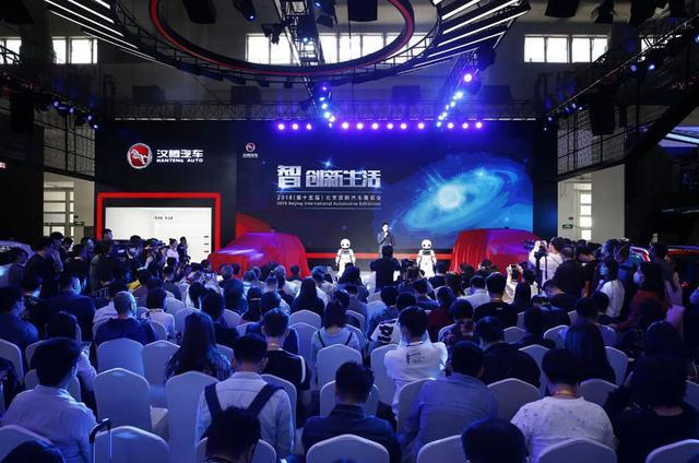 汉腾全新纯电动轿车、MPV北京车展亮相,与京东合作强化品牌战略