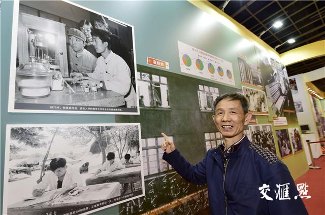 镜头里外的故事都是历史的见证 老摄影家参观庆祝改革开放40周年